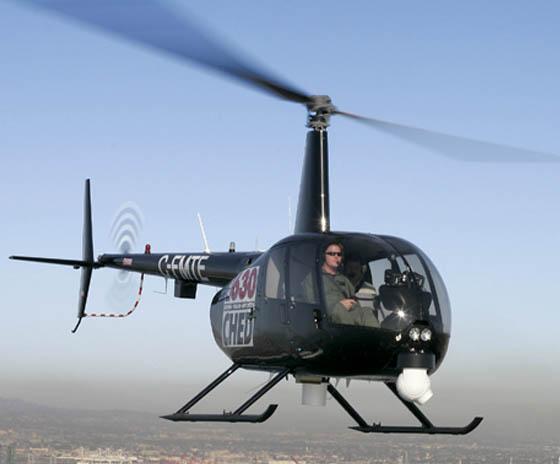 New Helicopters | Helibiz